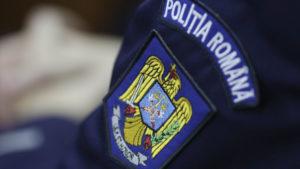 politia romana 1